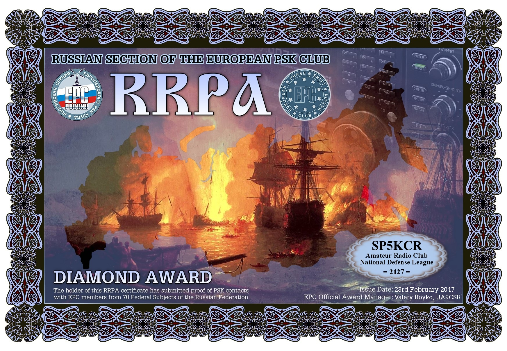 SP5KCR RRPA DIAMOND